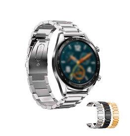Huawei Watch GT 46mm 用 交換バンド 高級ステンレス ベルト Fファーウェイウォッチ GT 46mm メタル 交換リストバンド