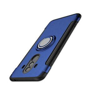 Huawei Mate10 Pro ケース/カバー TPU シンプル リングブラケット付き スマホリング付き かっこいい ファーウェイ メイト10プロ ソフトケース/カバー おすすめ おしゃれ アンドロイド ファーウェイ ハーウェイ ホアウェイ スマフォ スマホ スマートフォンケース/カバー