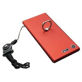 sony Xperia XZ1 Compact ケース/カバー スマホリング 片手持ち スタンド スリム おしゃれ 指紋防止加工 ハードケース/カバー ソニー エクスペリア XZ1コンパクト ハードカバー おしゃれ おすすめ アンドロイド スマフォ スマホ スマートフォンケース/カバー
