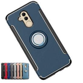 Huawei Mate20 lite ケース TPU+PC カバー リング付き スタンド付き 片手持ち ファーウェイ メイト20 ライト カバー おすすめ おしゃれ アンドロイド ファーウェイ ハーウェイ ホアウェイ スマフォ スマホ スマートフォンケース/カバー