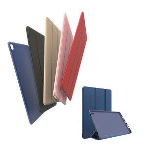iPad Pro 11インチ 2018モデル ケース/カバー 手帳型 レザー 薄型 スリム アイパッドプロ 手帳型カバー 手帳タイプ プロテクター ブックカバー おすすめ おしゃれ タブレットPC スマホケース/カバ