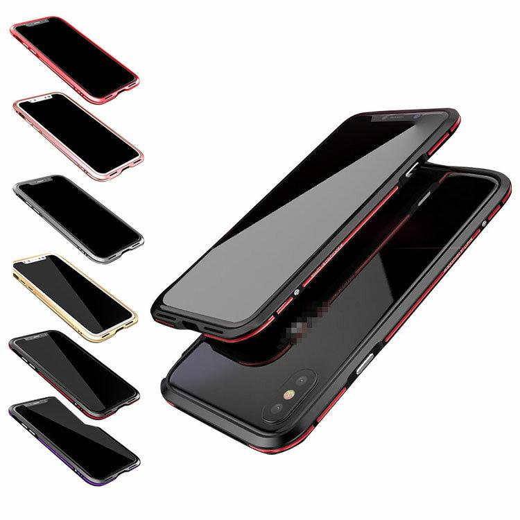 apple iPhoneX アルミバンパー ケース/カバー 際立つエッジ 航空宇宙アルミ かっこいい アイフォンX メタルサイドバンパー アップル おすすめ おしゃれ スマホケース/カバー