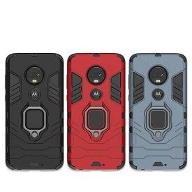 Motorola Moto G7 / G7 Plus / G7 Power ケース/カバー 耐衝撃 片手持ちリング付き シンプル モトローラ モト G7 / G7Plus/ G7 Power ソフトケース/カバー ストラップ穴あり アンドロイド おすすめ おしゃれ スマートフォン/スマフォ/スマホケース/カバー