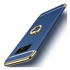 Samsung Galaxy Note8 ケース/カバー シンプル スリム メッキ仕上げ スマホリング付き ギャラクシーノート8 リングブラケット ハードカバー おすすめ おしゃれ アンドロイド Galaxy Note8 スマフォ スマホ スマートフォンケース/カバー