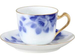 大倉陶園 日本製【大倉陶園 ブルーローズ(8011) コーヒーカップ&ソーサー 57C/8011】洋食器 陶磁器 コーヒー ギフト 贈り物 贈答品 引出物 内祝い お祝い 母の日 敬老の日
