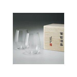 松徳硝子 日本製【うすはり 葡萄酒器 ボルドー ペアセット330ml 2911010】ワイングラス ご贈答 ギフト プレゼント ペア 母の日 父の日