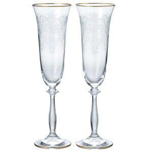 Bohemia ボヘミア【ラスカボヘミア ノクターン フルートペア 200ml KAL-481/2】シャンパンフルートグラス シャンパングラス スパークリングワイン ペアグラス ボヘミアガラス ご贈答 ギフト プレ