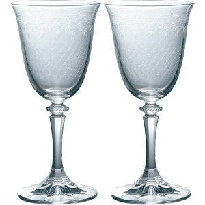 Bohemia ボヘミア【ラスカボヘミア グレース ワインペア 250ml SVL-950/2】ワイングラス ペアグラス ボヘミアガラス ご贈答 ギフト プレゼント 御祝 結婚御祝 内祝 【当店在庫限り】