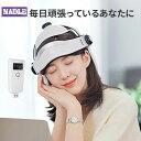 【一年保証】NADLE ヘッドマッサージャー 頭皮マッサージ 機 不眠症改善 高品質 立体型 超軽量 電動式マッサージ器 電…