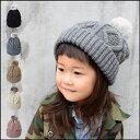 【5千円以上送料無料】Fur Pom Kids Watch(GRIN BUDDY) 帽子 キッズ 子供 男の子 女の子 ニット ポンポン ラビット …
