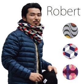 【5千円以上送料無料】デザイン性の高いネックウォーマー-Robert(MUFR) メンズ レディース ユニセックス マフラー マフル ネックウォーマー
