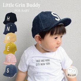【1,500円以上メール便送料無料】Baby Sim Logo Cap [ Little Grin Buddy ] 丸みを帯びた形がかわいく男女問わずお使い頂けるロゴキャップ [ 帽子 ベビー 赤ちゃん 48cm 50cm サイズ調節 つば短め ショートつば オールシーズン あご紐 顎ゴム イニシャル ]