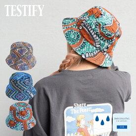 【1,500円以上メール便送料無料】 Play With Hat [ TESTIFY ] 帽子 メンズ ユニセックス バケハ バケットハット 総柄 派手 ベージュ ブルー グリーン 古着風 エスニック