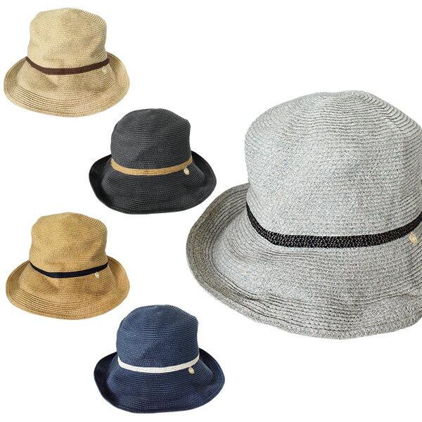 【5千円以上送料無料】Crumpled Hat(DIGNITY)帽子 レディース スカーフ 中折れ ハット UV加工 リボン 帽子 uv 折りたたみ カプリーヌ 日よけ 麦わら帽子 つば広 帽子 日焼け UV対策 リボン付き ペーパーハット帽子 男女兼用 メンズ レディース