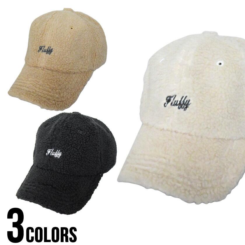 【5千円送料無料】Boa Fluffy Cap(DIGNITY)レディース 帽子 ウエア雑貨 秋冬 ベースボールキャップ フリース ボア キャップ ぼうし ボウシ ワークキャップ 無地 秋 冬 小物 もこもこ CAP ふわふわ 白 黒