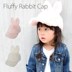 2e1c37d785706  ゆうパケット送料無料 Fluffy Rabbit Cap(GRIN BUDDY) 帽子 キッズ 子供