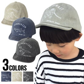 b0d36815b4f9c  ゆうパケット送料無料 4.6 Billion Kids Maru Cap(GRIN BUDDY) 帽子