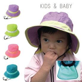 【ゆうパケット送料無料】Kids ADV Sun Hat(GRIN BUDDY)帽子 アドベンチャーハット バケットハット キッズ 子供用 春 夏 たためる あご紐 UV 日よけ 紫外線 つば広 男の子 女の子 通園 通学 アウトドア レジャー 公園 散歩 お外遊び 日よけ付き