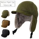 【メール便送料無料】Mature Flight Cap(GRINBUDDY) 帽子 フライトキャップ パイロットキャップ 飛行帽 キャップ つば短め 耳当て付き 防寒 キッズ 子供 54cm 秋 冬 ファー フェイクファー