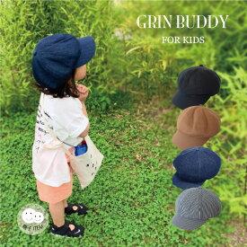 【3,980円以上送料無料】Kids Basic Casual Cas[ GRIN BUDDY ]ひとつは持っておきたい、シンプルでベーシックな形のキャスケット。