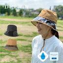【1,500円以上メール便送料無料】Lady Rain Hat [ DIGNITY ] つばが全面クリアPVCで視界も良好。消臭効果のあるタグ付…
