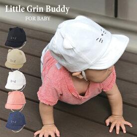 【1,500円以上メール便送料無料】 Baby Cat Ear Cap[ Little Grin Buddy ] コットン100%の生地だから季節問わずかぶれるネコ耳キャップ [ ベビー 赤ちゃん 48cm 50cm 耳付き つば短め ショートつば ]