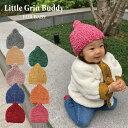 【1,500円以上メール便送料無料】 Baby Donguri Knit Cap [ Little Grin Buddy ] ポコポコとした素材が特徴的などんぐ…