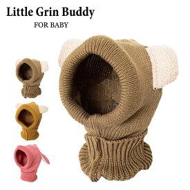【1,500円以上メール便送料無料】 Sweet Animal Puton [ Little GRINBUDDY ] 立体的な耳としっぽが付いたネックウォーマーと一体型のニット帽 [ 50cm ベビー ]