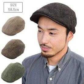 【メール便送料無料】2 Tone Hunting(TESTIFY) 帽子 ハンチング メンズ ユニセックス 秋 冬 ワンポイント 紳士 ベージュ ブラウン グリーン ミックスカラー ビンテージ風 58cm 毛 コットン