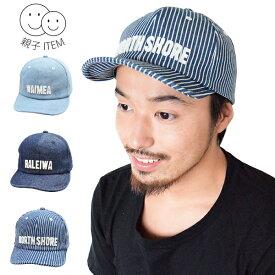 【メール便送料無料】Hawaii Logo Cap(TESTIFY)帽子 レディース ユニセックス キャップ 親子アイテム メンズ 男性 紳士 父の日 お父さん ギフト プレゼント帽子 男女兼用 メンズ レディース