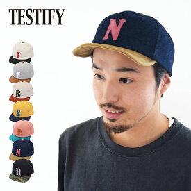 【ゆうパケット送料無料】2 Tone Sim Logo Cap(TESTIFY) 帽子 メンズ レディース ユニセックス キャップ 女性 男性 ギフト プレゼント イニシャル ツイル ロゴ
