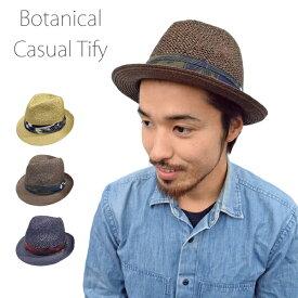 【SALE】【5千円以上送料無料】Botanical Casual Tify(TESTIFY) 帽子 ハット メンズ レディース 中折れ 夏 夏用 メッシュ 透かし 日よけ ブラック ベージュ ブラウン 通勤 アウトドア レジャー セール