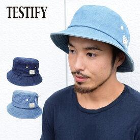 【ゆうパケット送料無料】Deni Bucket Hat(TESTIFY) 帽子 メンズ レディース ユニセックス バケットハット デニム シンプル帽子 男女兼用 メンズ レディース