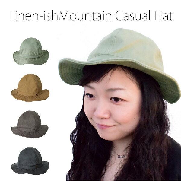 楽天市場】山ガール 帽子 uvカットの通販
