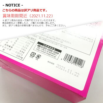 青汁フルーツゼリー15g×30本食物繊維コラーゲン・鉄・ヒアルロン酸