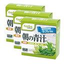 【送料無料】3個セット コプリナ 朝の青汁(植物性乳酸菌ラブレ配合)2.5g×30包×3個 約90日分 宇治抹茶使用【抹…