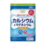 鉄・Fe(プルーン風味)120粒かんで食べれるタイプ