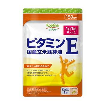 コプリナビタミンE(国産玄米胚芽油入り)80粒