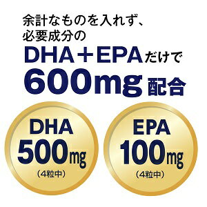 DHA&EPAEX