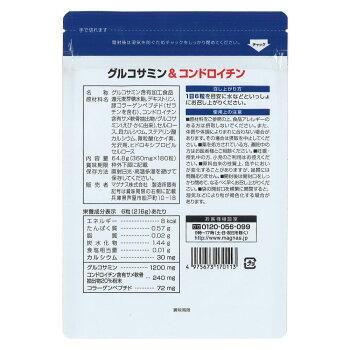グルコサミン&コンドロイチン180粒コラーゲン、カルシウム配合コプリナ