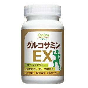 コプリナグルコサミンEX(コンドロイチン・ヒアルロン酸・オリーブ葉エキス配合)240粒