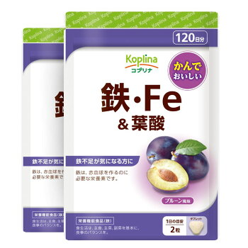 コプリナ鉄・Fe&葉酸240粒プルーン風味タブレットチュアブルタイプサプリサプリメント鉄分貧血4ヶ月分120日分