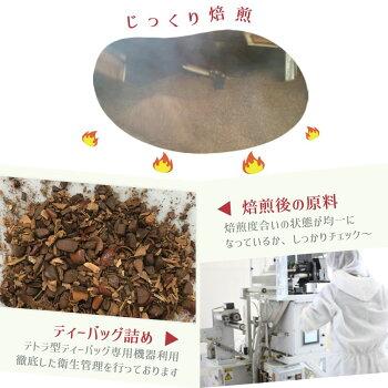 コプリナ国産なたまめ茶
