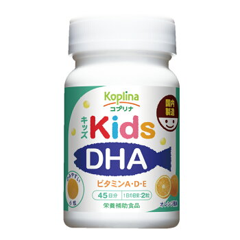 キッズDHAビタミンA・D・E