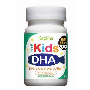 コプリナ キッズDHA(ビタミンA・D・E)EPA配合 オレンジ風味 90粒 約45日分【国産 安心安全 こだわり 味付き 子供 こども 飲みやすい 勉強 小粒 カプセル サプリ 食べやすい カツオ】サプリメント