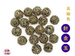 真鍮色玉 パーツ 材料 アクセサリー 素材  和雑貨 金古美 針金 真鍮色パーツ ネックレスパーツ ストラップパーツ 手芸 ハンドメイド 手作り