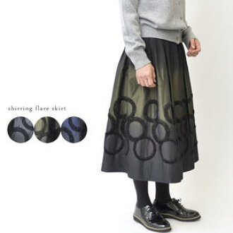 Stylish women's wear for mi-mollet length pleated skirt mode casual Mrs. fashion 40 generations in 50s