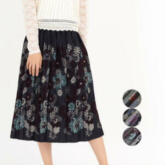Fashion in the fall and winter a lady's jacquard texture pleated skirt knee bottom for women's wear high quality 40 generations in 50s