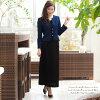 フォーマルスーツレディース 連衣裙長裙子 tomesode 西裝成品中最優秀的種族