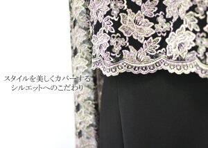 アフタヌーンドレスレディースワンピース結婚式結納親族向け服装顔合わせ50代60代留袖の代わりの洋装ロングドレス【koran01】